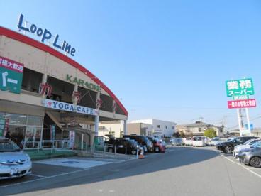 業務スーパー鶴田店の画像5