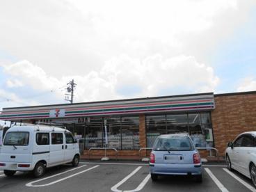 セブンイレブン宇都宮姿川店の画像1