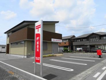 宇都宮上横田簡易郵便局 の画像3