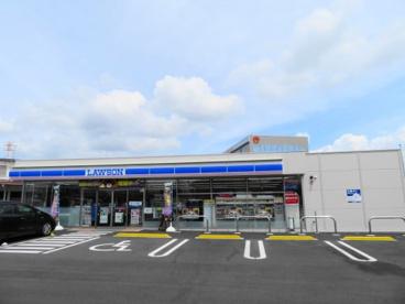 ローソン 宇都宮川田町店の画像1