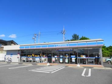 ローソン宇都宮平松本町下並塚店の画像1