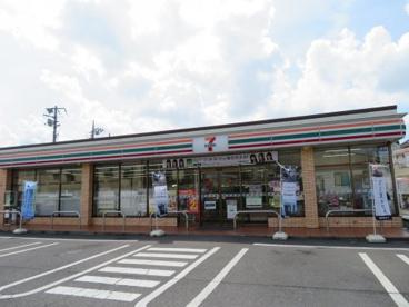 セブンイレブン宇都宮御幸小学校前店の画像4