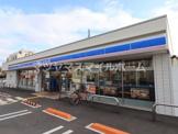 ローソン 大東太子田一丁目店