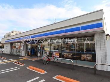 ローソン 大東太子田一丁目店の画像1