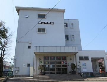沼津市立第二中学校の画像1