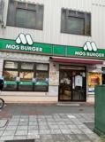 モスバーガー JR福島前店