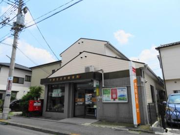 郵便局の画像3