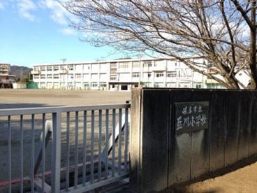 岐阜市立藍川小学校の画像1
