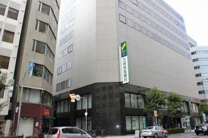 三井住友銀行立売堀支店の画像1