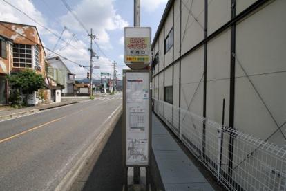 京阪バス 東内口の画像1