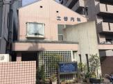 土谷内科医院