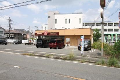 ほっともっと 京田辺市草内店の画像1