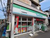 ファミリーマート 牛田関屋駅前店