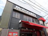 マクドナルド 牛田駅前店