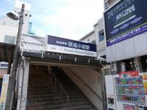京成小岩 北口
