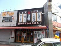 屋台屋 博多劇場 小岩店