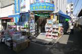 くすりのダイイチ西武柳沢北口店