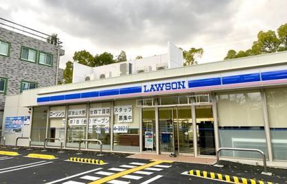 ローソン 大阪狭山大野台四丁目店の画像1