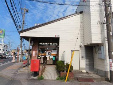 佐倉井野郵便局の画像1