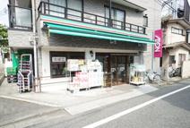 まいばすけっと小竹向原駅前店