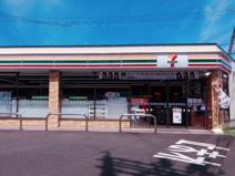 セブンイレブン 下関綾羅木新町店