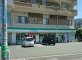 ファミリーマート 門司下二十町店