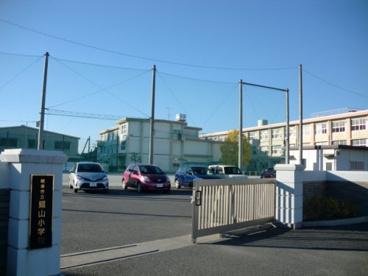 岐阜市立鷺山小学校の画像1