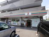 セブン−イレブン 逗子市桜山桜山3丁目