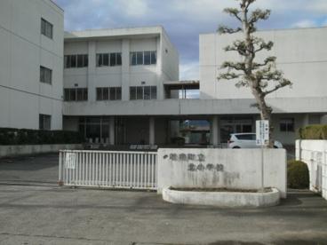 岐南町立北小学校の画像1