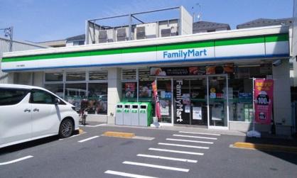 ファミリーマート 大田大森南店の画像1