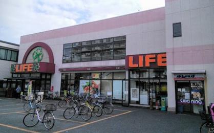 ライフ大森南店の画像1