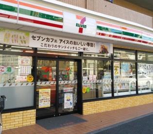 セブン-イレブン大田区中央8丁目店の画像1
