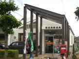 東忠岡郵便局