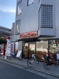 ほっともっと 浦安富士見店の画像1