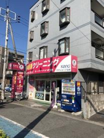 ママショップ加納堀江南店の画像1