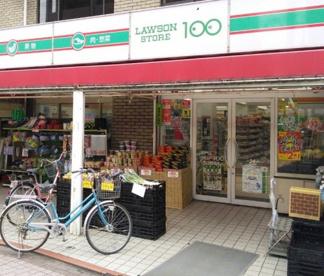 ローソンストア100 矢口渡駅前店の画像1