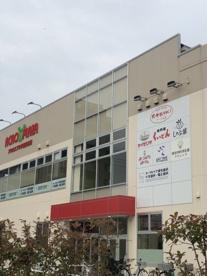 ACROSS PLAZA(アクロスプラザ)浦安東野の画像1