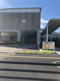 浦安市役所 健康センター 急病診療所の画像1