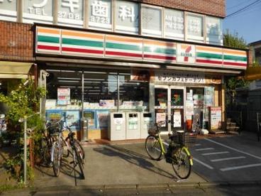 セブンイレブン 世田谷鎌田2丁目店の画像1