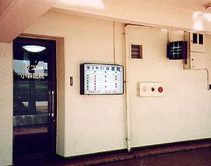 小森医院の画像1