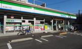 ファミリーマート 西六郷三丁目店