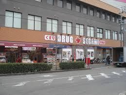 ココカラファイン藤井寺店の画像1