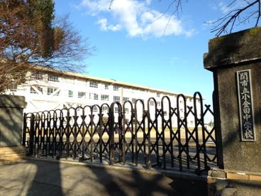 関市立小金田中学校の画像1