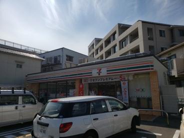 セブンイレブン 神戸日向2丁目店の画像1