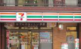 セブンイレブン 台東蔵前3丁目店