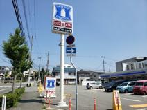 ローソン 神戸大町二丁目店