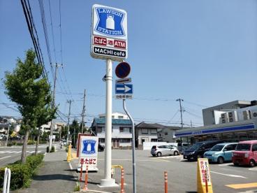 ローソン 神戸大町二丁目店の画像1