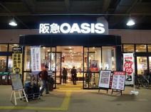 阪急オアシス石屋川店