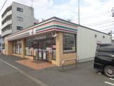 セブンイレブン 大和下鶴間東店
