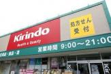 キリン堂 三国ヶ丘店
